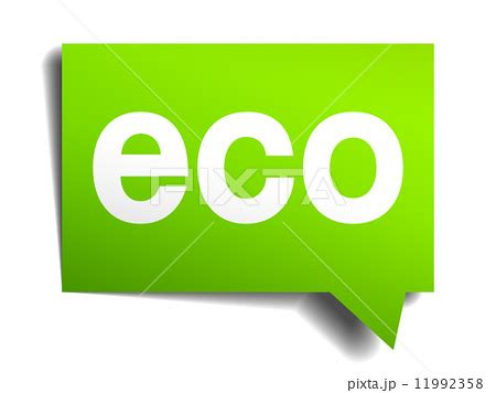 How to write a thesis book eco